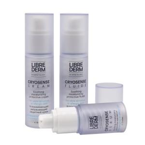 Double Wall Airless Vacuum Inner Capsule Bottle for Genetic Skincare Serum