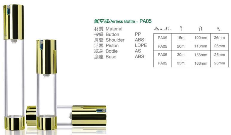 Airless Bottle-PA05 (3)