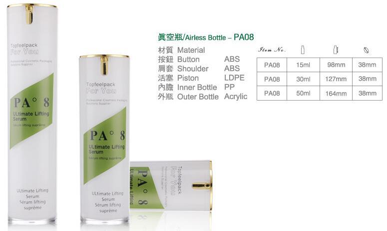 Airless Bottle PA08 (1)