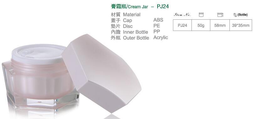 PJ24 acrylic jar (2)